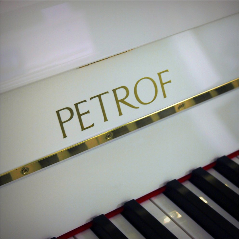 Petrof Higher P 125 M1 White - фото 2