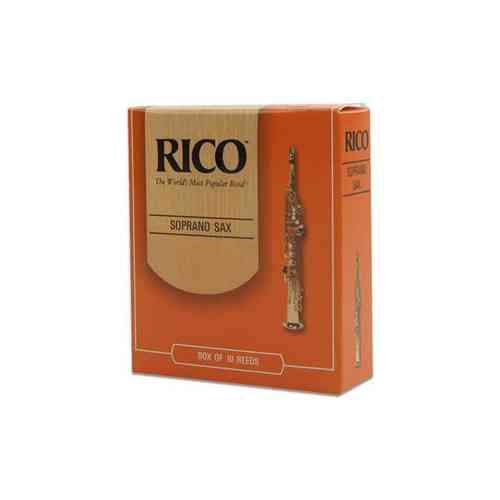 Rico №2,5 (10шт)
