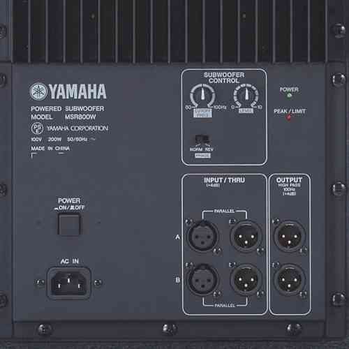 Активный сабвуфер YAMAHA MSR-800W #2 - фото 2