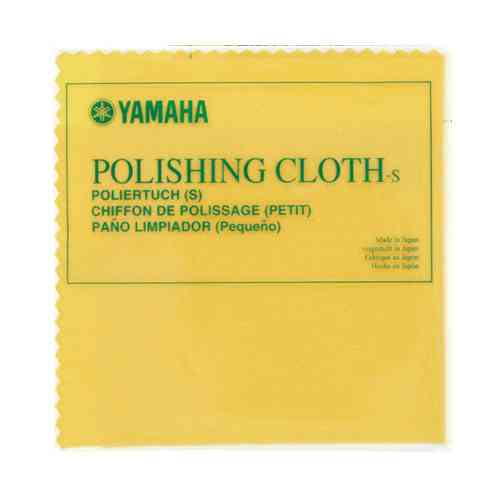 Yamaha MMPCLOTHS (POLISHING CLOTH - S)