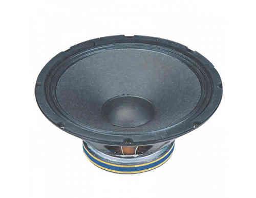 Soundking FA1507H