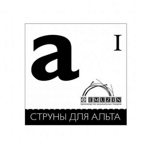 EMUZIN СА-01(Ля)