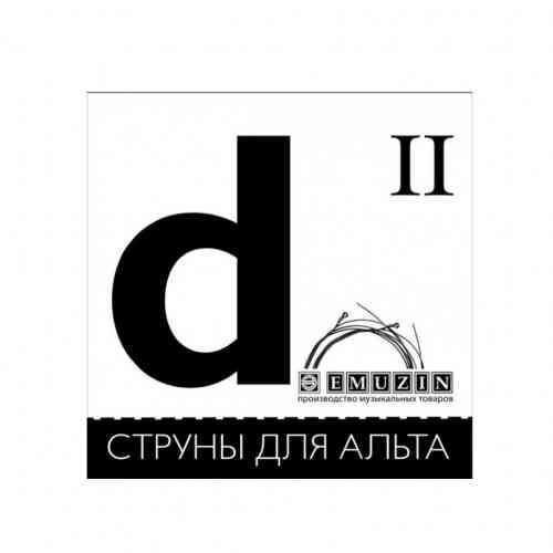EMUZIN СА-01(Ре)