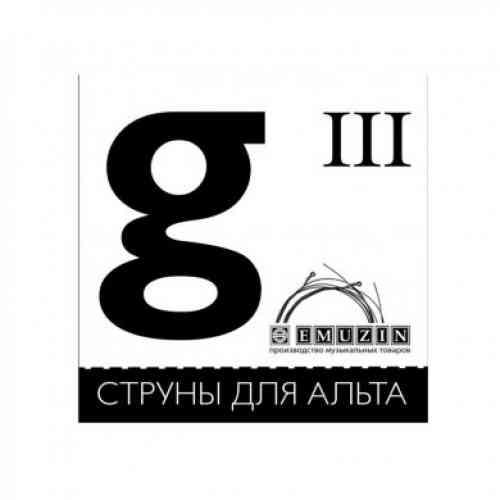 EMUZIN СА-01(Соль)