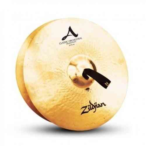Zildjian 20` CLASSIC ORCHESTRAL SELECTION MED HEAVY