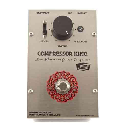 Mars Guitar Compressor King