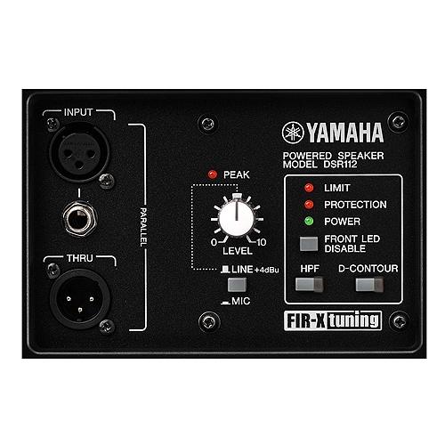 Активная акустическая система Yamaha DSR-112 #4 - фото 4