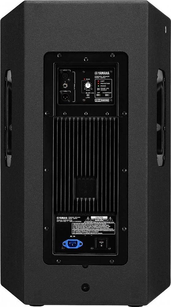 Yamaha DSR-115 - фото 2