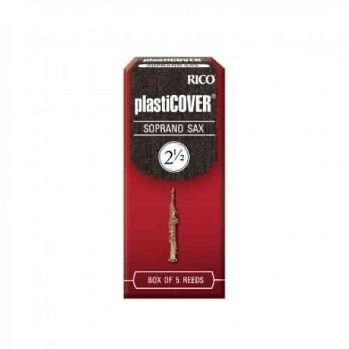 Rico Plasticover (2 1/2) RRP05SSX250