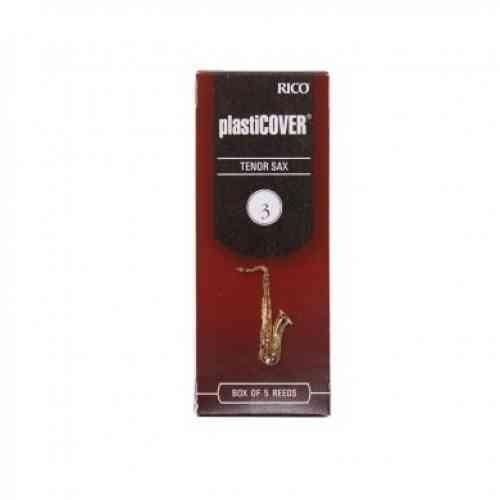 Rico Plasticover (3) RRP05TSX300