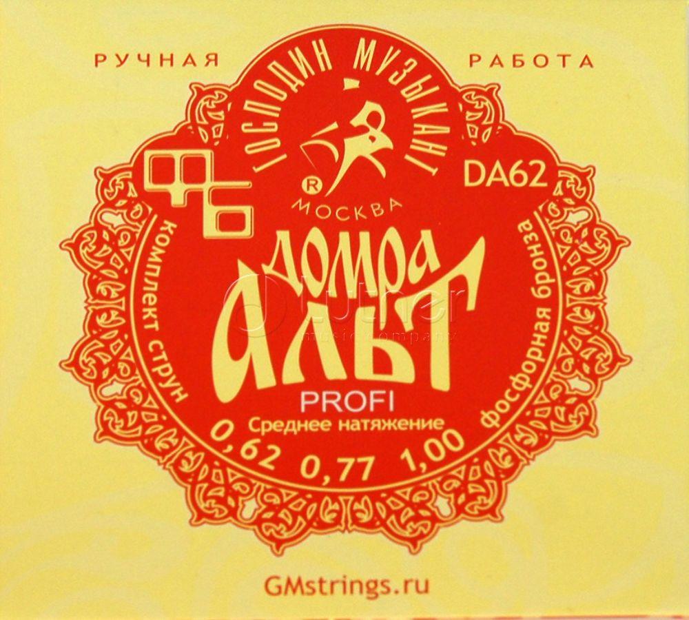 Господин Музыкант Домра Альт ФБ DA62 - фото 1