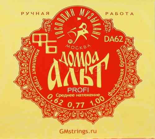 Господин Музыкант Домра Альт ФБ DA62