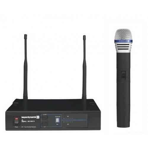 Beyerdinamic NE 600 S (790-814) MHz