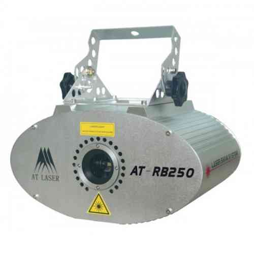 ATLaser AT-RB250