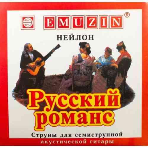Emuzin 7РР-01