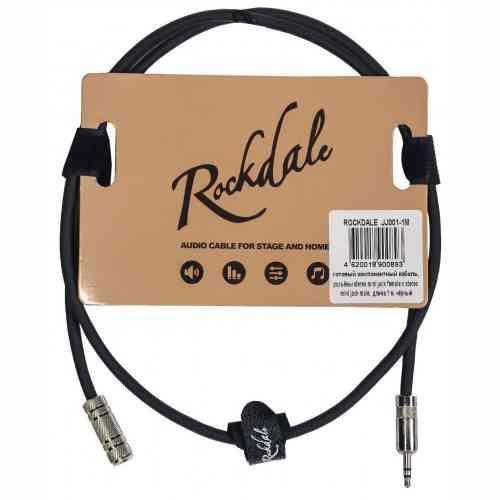 Rockdale JJ001-1M