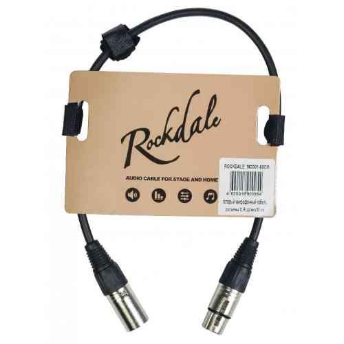 Rockdale MC001-50CM