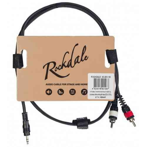 Rockdale XC-001-1M