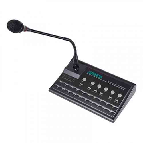 DSPPA PC-1010R