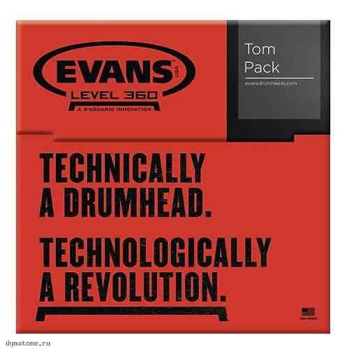 Evans ETP-EC2SCTD-R