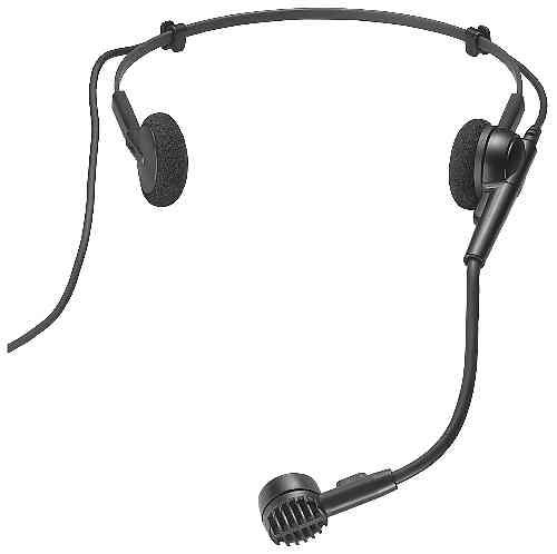 Audio-Technica PRO8HEcH