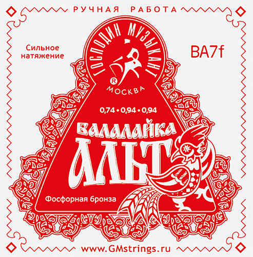 Господин Музыкант BA7F