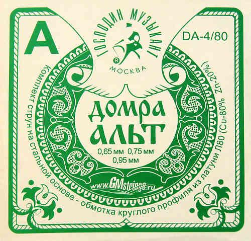 Господин Музыкант DA-4/80